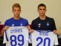 Динамо дозаявило двух новичков на матчи чемпионата Украины