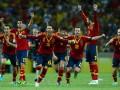 Испания назвала состав на матч со сборной Украины