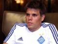 Вукоевич вернулся в Динамо