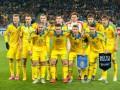 Опрос: Как закончится матч отбора на Евро-2016 Словения - Украина?