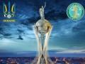 ФФУ назвала место проведения финала Кубка Украины