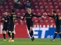 Гранада - Барселона 3:5 Видео гола и обзор матча Кубка Испании