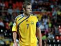 Экс-полузащитник киевского Динамо разорвал контракт с минской командой