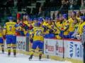 Украина добыла первую победу на чемпионате мира, разгромив Нидерланды