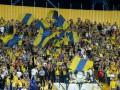 Металлист призвал не использовать символику клуба вне футбола