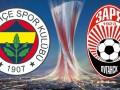 Фенербахче - Заря: Где смотреть матч Лиги Европы