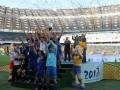 Победителем Школьного Евро-2012 стала команда из Сум
