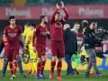 Рома - Порту: прогноз и ставки букмекеров на матч Лиги чемпионов