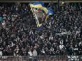 В Бразилии за несколько тысяч долларов фанатов будут хоронить рядом с футболистами