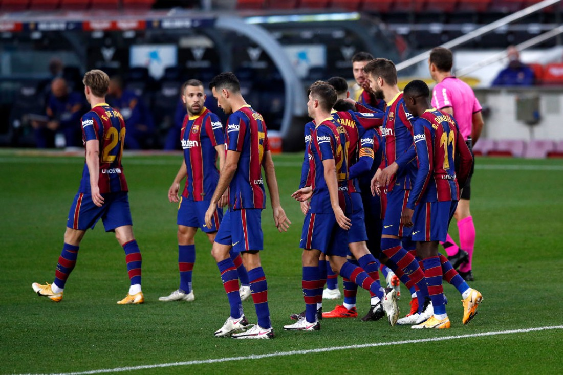 Динамо - Барселона: обзор матча
