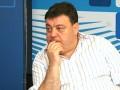 Лившиц все деньги Коломойского клал себе в карман - болельщики Кривбасса