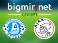 Аякс - Днепр 2:1 Трансляция матча 1/8 финала Лиги Европы