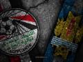 Египет – Уругвай: прогноз и ставки букмекеров на матч ЧМ-2018