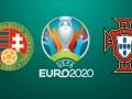 Венгрия - Португалия: онлайн-трансляция матча Евро-2020
