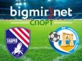 Таврия – Севастополь - 0:2 Видео голов и обзор матча
