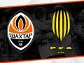 Шахтер - Рух: видео онлайн-трансляция товарищеского матча