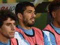 Злой Суарес чуть не разнес скамейку запасных на матче Копа Америка