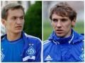 Макаренко и Гармаш не полетят с Динамо тренироваться в Испанию