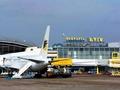 Евро-2012: МВД создаст спецроту по охране правопорядка в аэропорту Борисполь