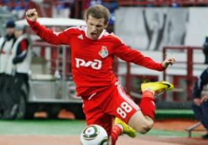 Алиев из-за травмы пропустил матч Локомотива