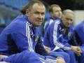 Динамо готово продать игроков, ставших Чемпионами Европы