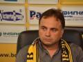 В Болгарии фанаты заставили тренера уволиться через два часа после назначения