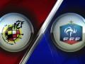 Франция спасает матч с Испанией