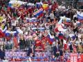 ЧМ по хоккею: Россия разгромила Латвию, Франция сильнее Словении