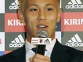 СМИ: Милан готовится подписать Хонду