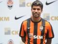 Нападающий Шахтера похвалил хорошие связи клуба в Бразилии