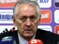 Фоменко поблагодарил болельщиков, работников стадиона и клубных тренеров
