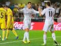 Бэйл и Роналду не помогли Реалу переиграть Вильярреал