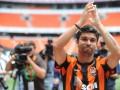 Бывший нападающий Шахтера подписал контракт с бразильским клубом