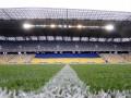 Минздрав рекомендует перенести финал Кубка Украины из Львова