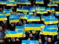 Во время матча Украина – Хорватия на стадионе умер болельщик
