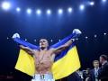 Усик: Проводить бой с Гассиевым в России было бы несправедливо