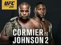 Кормье - Джонсон: Главный бой на UFC 210