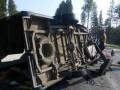 В России разбился автобус с подростками-футболистами