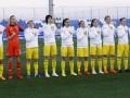 Евро-2022: Женская сборная Украины получила соперниц по раунду плей-офф