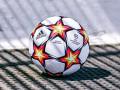 Представлен официальный мяч Лиги чемпионов-2021/22