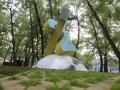 В Киеве установили цифровой памятник шведским фанатам (ФОТО)