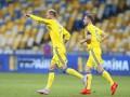 Украина - Исландия 1:1 Видео голов и обзор матча отбора на ЧМ 2018