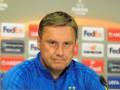 Хацкевич: После забитого гола играли по счету