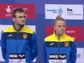 Украина начала чемпионат Европы по водным видам спорта с двух медалей