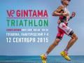 В Украине пройдут уникальные соревнования по триатлону