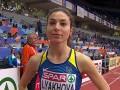 Ляхова стала чемпионкой Универсиады, Хлопцову не хватило мгновения