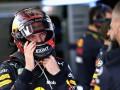 Ферстаппен победил на первой практике Гран-при Бразилии