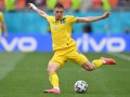 Миколенко пропустит матч против сборной Франции