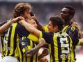 Турецкая федерация отказалась перевести Фенербахче во второй дивизион