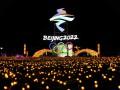 Зимняя Олимпиада-2022 пройдет без иностранных зрителей